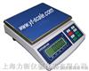 JCS-B上海电子称,工业称,计重电子秤,电子计重称
