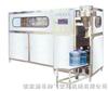 QGF型自动桶装饮用水冲洗、灌装、封口机组