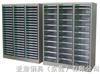 A4S-363-1(63抽文件柜)A4S-363-1(63抽文件柜)-(63抽)办公文件整理柜