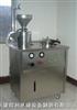 DDJ-80即食豆浆机