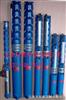 优质高效潜水泵,QJ井用潜水泵,JC长轴深井泵,高压潜水泵