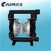 QBY系列气动隔膜泵,工程塑料隔膜泵,耐腐蚀隔膜泵