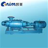 80D12X12多级离心泵 卧式多级泵 多级泵 管道泵 凯美多级泵