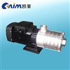 CHLF,CHLF(T)多级离心泵,轻型泵,段式离心泵,不锈钢离心泵