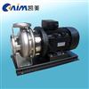 ZS型不锈钢离心泵,卧式离心泵,单级离心泵