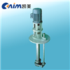 FY系列不锈钢液下泵,耐腐蚀液下泵,液下化工泵