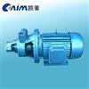 1W型单级漩涡泵,不锈钢旋涡泵,管道水泵,锅炉给水泵