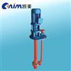 SY型耐腐蚀液下泵,玻璃钢液下泵,立式液下泵