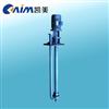 BFY型保温液下泵,立式液下泵,耐腐蚀液下泵