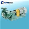 UHB-ZK型耐腐耐磨沙浆泵,耐腐蚀沙浆泵