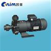MPH系列塑料磁力泵,耐腐蚀磁力泵,磁力驱动泵