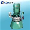 50WFB-E无密封自控自吸泵,立式自吸泵,磷氨专用泵