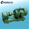 2CY系列齿轮式润滑泵,润滑油泵,齿轮油泵