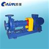 LQRY型热油泵,导热油泵,热油循环泵