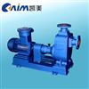 40CYZ-A-20型自吸式离心油泵,自吸油泵,船用油泵