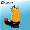 AS、AV型撕裂式潜水排污泵,撕裂式潜水泵,无堵塞排污泵