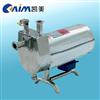 ZXB自吸卫生泵,不锈钢自吸泵,饮料泵