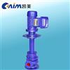 YWJ型自动搅匀液下泵,无堵塞排污泵,液下排污泵