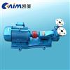 W型漩涡泵,不锈钢旋涡泵