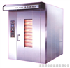 TEK-100蛋糕烤炉/旋转烤炉/面包烤炉/电热旋转烤炉