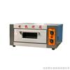 500000000一层一盘电热烤炉/电烤炉/面包烤箱/蛋糕烤炉