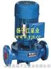 管道泵|耐腐管道泵|防爆管道泵