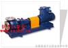 化工泵:IR型不銹鋼保溫泵