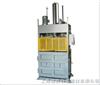 YL-W全自动液压打包机