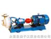 化工泵:FSB型氟塑料合金泵|氟塑料合金離心泵