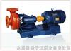 化工泵:FS型臥式玻璃鋼離心泵