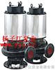 JYWQ型排污泵:JYWQ型不銹鋼自動攪勻潛水排污泵|自動攪拌排污泵