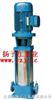 多級泵:GDL型立式多級管道泵