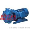 SK-0.15 真空泵:SK-0.15 直聯水環式真空泵
