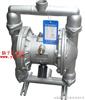 QBY型隔膜泵:QBY型不銹鋼氣動隔膜泵