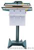 脚踏式铝架封口机/塑料封口机/塑膜封口机/上下加热封口机/封口机