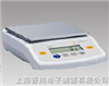 TE12000-L12kg/1g電子天平 賽多利斯天平 電子天平價格