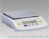 TE12000-L12kg/1g电子天平 赛多利斯天平 电子天平价格