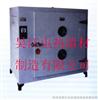 供应电机烘箱、电机线圈烘箱、电机固化烘箱