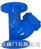 Y型管道過濾器