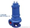 QW排污泵:QW潜水排污泵|不锈钢排污泵|不锈钢潜水排污泵
