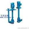 YW型排污泵:YW型液下式无堵塞排污泵