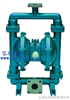 QBY型隔膜泵:QBY型不锈钢气动隔膜泵