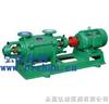 2SK系列真空泵:2SK系列两级水环真空泵