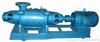 離心泵:D型系列多級離心泵