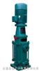 離心泵:DL型立式離心泵