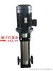 離心泵:GDLF型立式不銹鋼多級離心泵