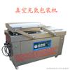 DZ-600/2S-真空(充氮)包装机、真空包装机、充氮包装机