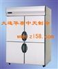 三洋冷柜大优惠  小型冰柜