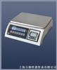 JWP电子打印称,打印电子桌秤
