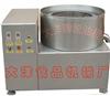 TY500型脱油机、油炸食品脱油机、食品脱油机-